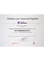 金峰盛实地认证英语版荣誉证书