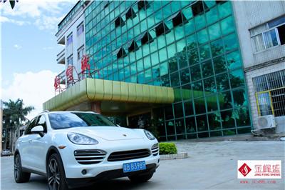 金峰盛|新办公楼