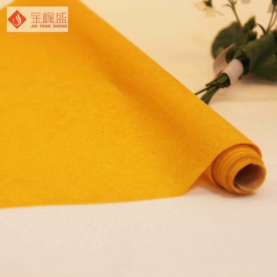 黄色水刺布压花植绒布
