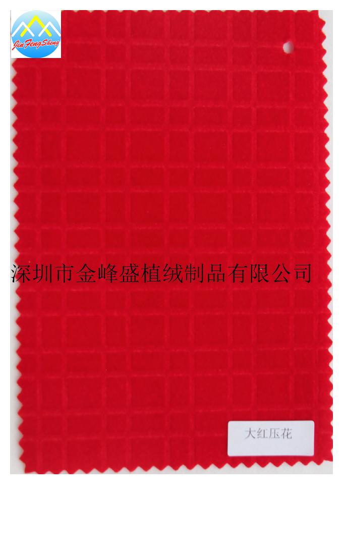 红色文理背景图素材