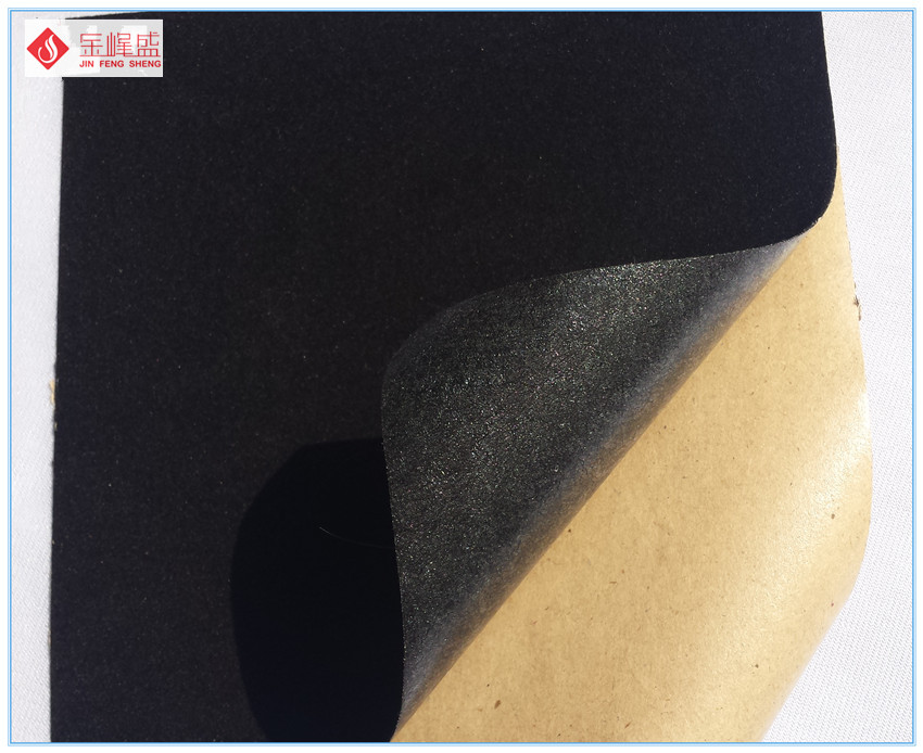 黑色背胶植绒布