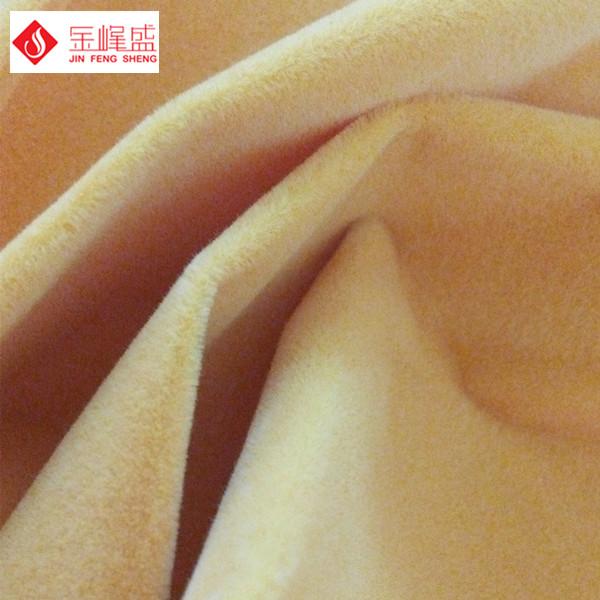 黄色水刺长毛植绒布