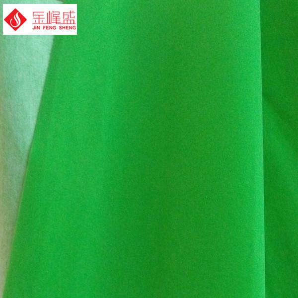 绿色无纺短毛植绒布(C00.D1.1635)