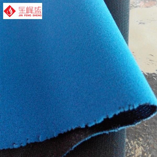 湛蓝色针织长毛植绒布