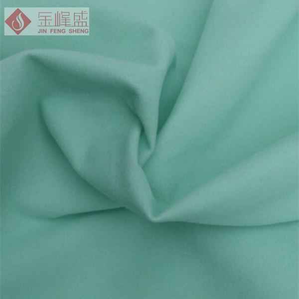 粉蓝色棉布底短毛植绒布(D4-D0391)