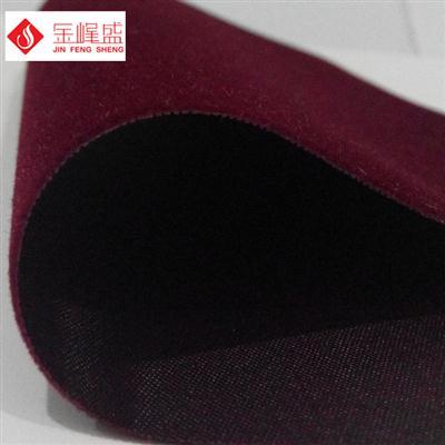 枣红色绸布底植绒布(A06.D1.0805)