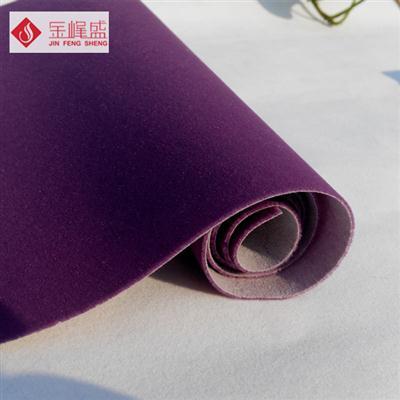 紫色水刺长毛植绒布(K01.C1.0611)