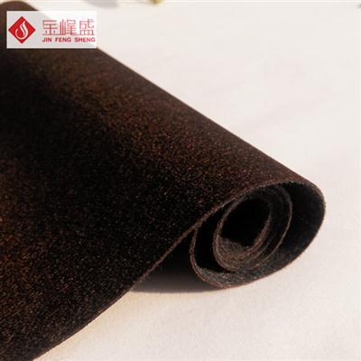咖啡色珠粒绒布(E01.P1.0589)