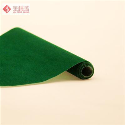 绿色无纺短毛植绒布(C0-D0540)
