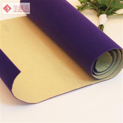 紫色背胶植绒布