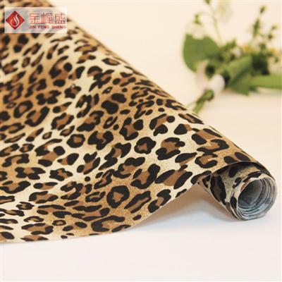 豹纹印花植绒布