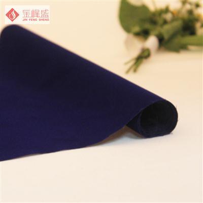 蓝色绸布短毛植绒布(C06.D1.0529)