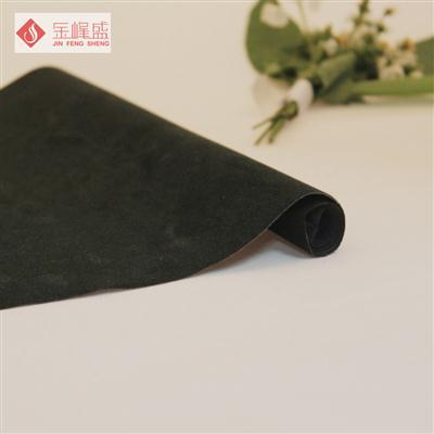 绿色水刺短毛植绒布(C01.D1.0606)