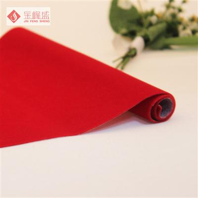 红色水刺长毛植绒布(A01.C1.0630)