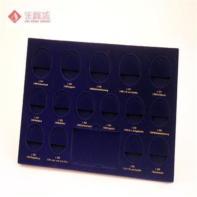 EVA植绒(蓝色)