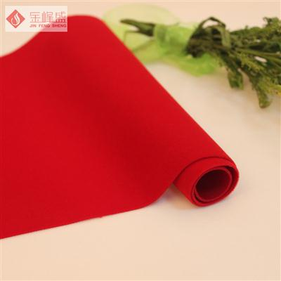 大红色针织短毛植绒布(A03.D1.0425)