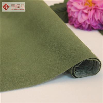 绿色珠粒植绒布(C01.P1.0462)
