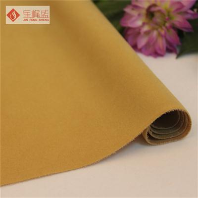 黄色针织短毛植绒布(F03.D1.0528)