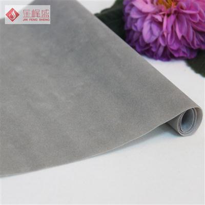 浅灰色水刺短毛植绒布(H1-80608)