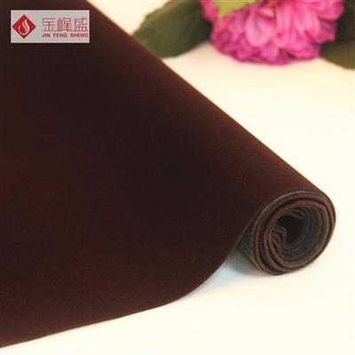 咖啡色水刺长毛植绒布(E01.C1.0056)