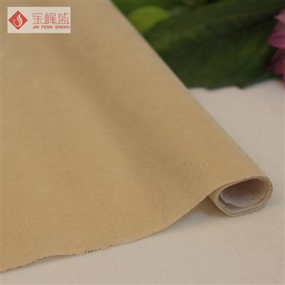 浅黄色水刺短毛植绒布(F01.D1.0087)