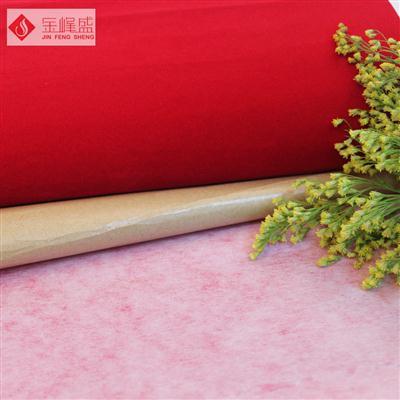 红色水刺布短毛植绒布(A01.D1.0046)