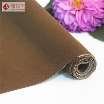 咖啡色水刺长毛植绒布(E01.C1.1548)