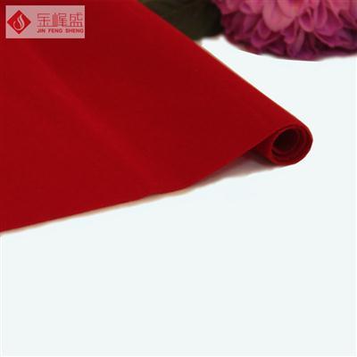 红色针织长毛植绒布(A03.C1.0425)