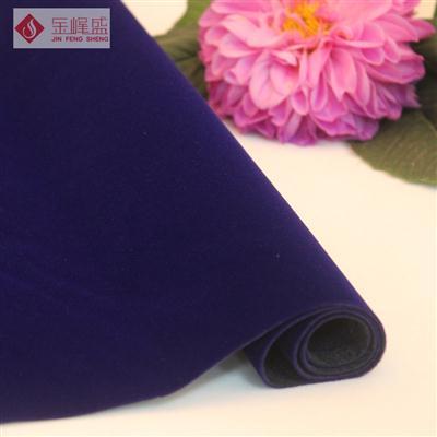 蓝色水刺长毛植绒布(D1-C104131)