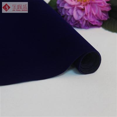 蓝色水刺长毛植绒布(D01.C1.0032)