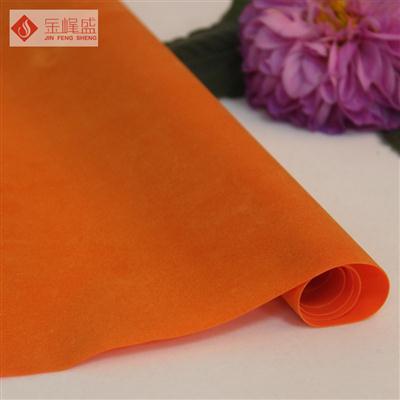 橙色PVC植绒布