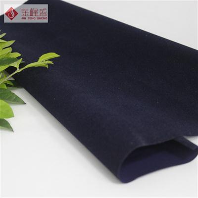 蓝色PVC植绒布