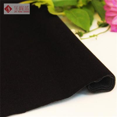 黑色水刺短毛植绒布(B01.D1.0001)