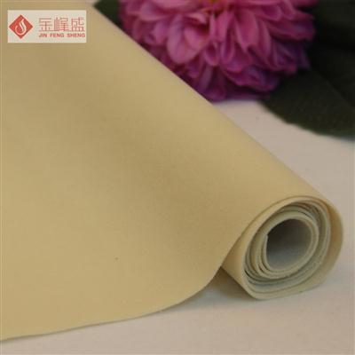 黄色水刺长毛植绒布(F01.C1.0033)
