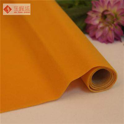 黄色水刺长毛植绒布(F01.C1.0065)
