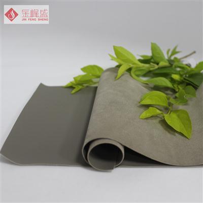 灰色PVC植绒布