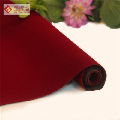 红色水刺长毛植绒布(A01.C1.0004)