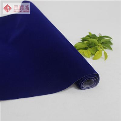 蓝色水刺短毛植绒布(D1-202211)
