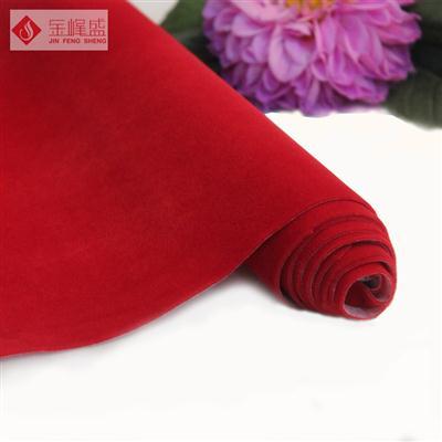 红色水刺长毛植绒布(A01.C1.0026)