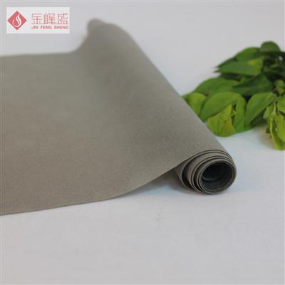 灰色绸布短毛植绒布(H06.D1.0382)