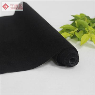 黑色水刺短毛植绒布(B01.D1.1383)