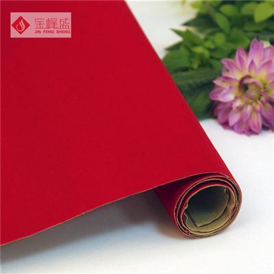 红色背胶植绒布