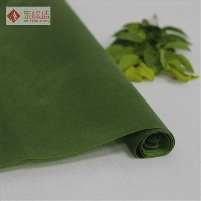 绿色绸布短毛植绒布(C06.D1.0727)