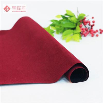 酒红无纺短毛植绒布(A00.D1.0545)