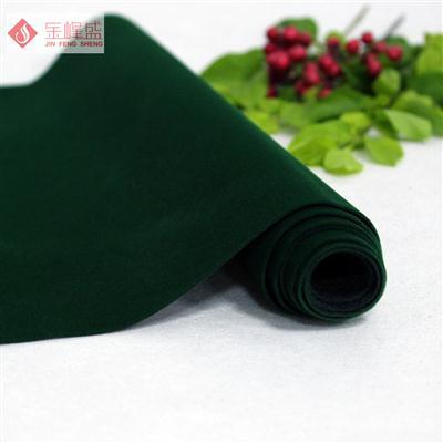 绿色水刺长毛植绒布(C01.C1.0043)