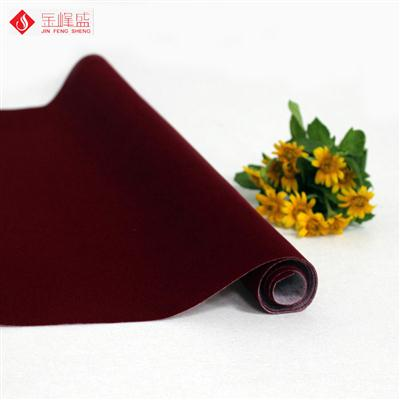 枣红色无纺底短毛植绒布(A00.D1.0969)