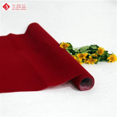 红色无纺短毛植绒布(A00.D1.0042)