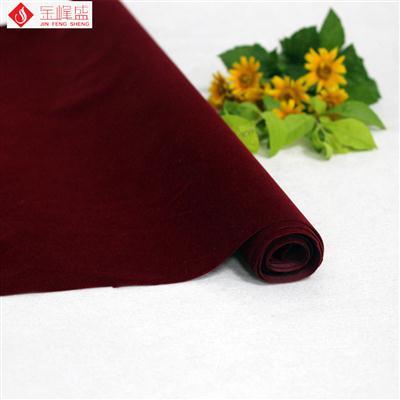 枣红色绸布底植绒布(A06.D1.1360)