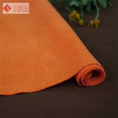 橙色珠粒植绒布(F04.P0.2229)
