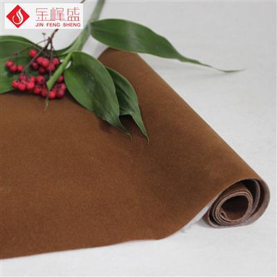 咖啡色无纺底短毛植绒布(E00.D1.1343)